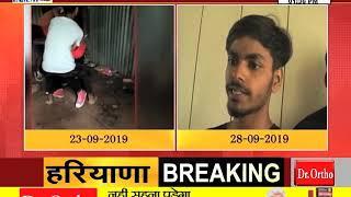 #HAMIRPUR में युवक की पिटाई का #VIDEO_VIRAL, पीड़ित ने पुलिस पर उठाए सवाल
