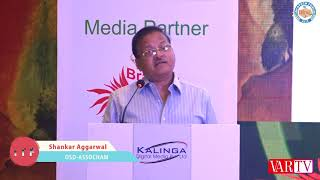 Shankar Aggarwal, OSD- ASSOCHAM at 16th IT FORUM 2018
