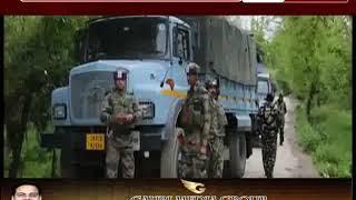 जम्मू कश्मीर के बटोत में घर में घुसे आतंकी, घरवालों को बनाया बंदी, मुठभेड़ जारी