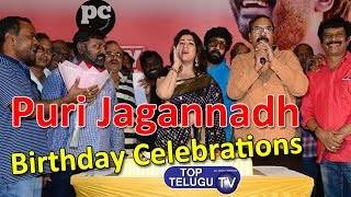 Puri Jagannadh Birthday Celebrations | Puri Connets | Charmi Kaur | Uttej | Top Telugu TV