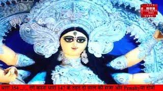 नवरात्रि की हार्दिक शुभकामनाएं // THE NEWS INDIA