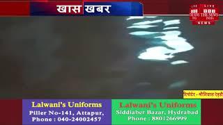 Telangana news // किसरा में भारी बारिश हैदराबाद में अलर्ट जारी