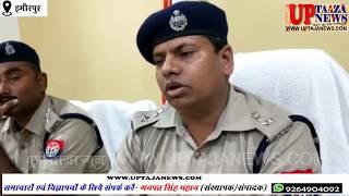 हमीरपुर में दो शातिर कार चोर को पुलिस ने किया गिरफ्तर