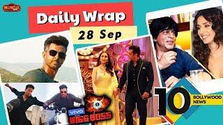 WAR Compared With Superman Vs Batman, Madhuri In Bigg Boss 13, Disha On Shahrukh | Top 10 News