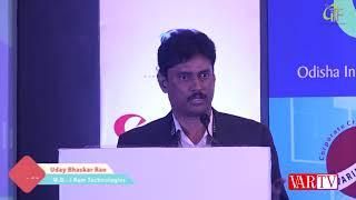 Uday Bhaskar Rao, MD, I Ram Technologies at 10th OITF 2018