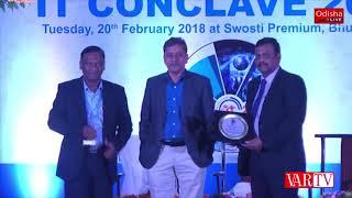 Deepak Sahu, Publisher  - VARINDIA receiving the 'Pride of Odisha' Award