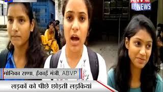 SFI-ABVP की कार्यकर्ताओं में हुई हाथापाई || ANV NEWS MANDI - HIMACHAL