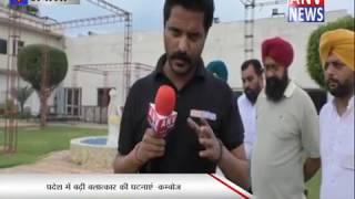 JJP नेता हरपाल सिंह कम्बोज की ANV NEWS से खास बातचीत || ANV NEWS AMBALA - HARYANA
