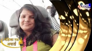 #voiceofpanipat #mahilaratanaward ओडिशा से आई गीतांजली को मिला महिला रत्न अवार्ड