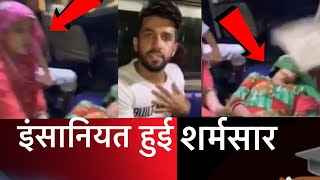 इंसानियत हुई शर्मसार || Ludhiana || pregnant lady thrown out of hospital ||Anmol kwatra