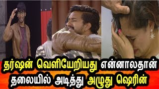 BIGG BOSS TAMIL 3-29th SEPTEMBER 2019-99th FULL EPISODE DAY 98-BIGG BOSS TAMIL 3 LIVE-Tharshan Evict