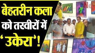 अहमदाबाद में ग्रामीण परिवेश और संस्कृति को तस्वीरों में उकेरा...कला का बेहतरीन प्रदर्शन !