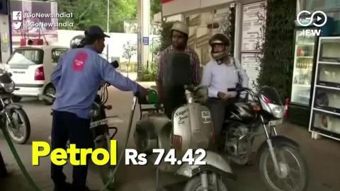 पेट्रोल-डीजल की कीमतों में फिर बढ़ोत्तरी