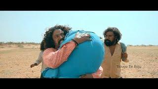 Dandupalyam 4 Telugu Movie Trailer | Suman Ranganathan | Mumaith Khan | New Telugu Movies Trailers