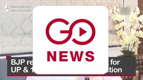 देखिये इस वक्त की ताज़ा खबरें (30 Sep, 11:20 AM)