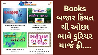 Buy any book at lovest price online book zone with 10% Discount