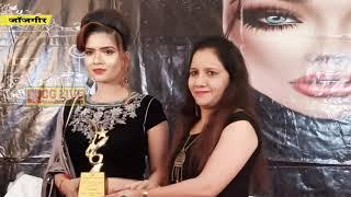 चांपा की बेटी ने मुम्बई में जीता गोल्ड मेडल cglivenews