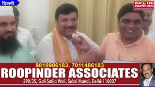 सांसद संजय सिंह को  आप पार्टी ने  दिल्ली का प्रभारी नियुक्त किया गया I DKP