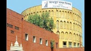 Khas khabar | निकाय चुनाव-2019 | क्या हैं जयपुर नगर निगम के हालात?