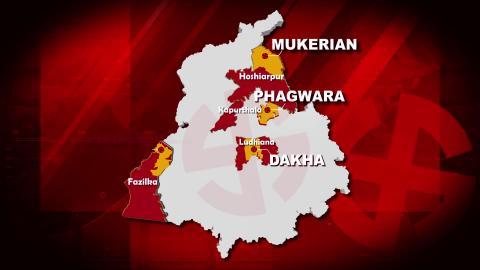 Punjab के By Election की हर Update जानने के लिए देखिए 4 बजे सियासी 4