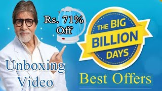 Crazy Offers ????Flipkart Big Billion Days 29th to 4th _Electronic Kettle [ Unboxing ] ft. Amazon