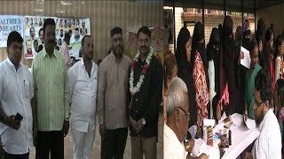 Viral Fever Patients Ke Liye Free Health Camp By Congress Party | @ SACH NEWS |