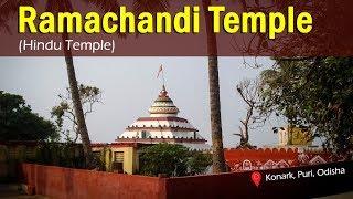 Ramachandi Temple (ମା ରାମ ଚଣ୍ଡୀ ପୀଠ)   A Hindu Temple   Konark, Puri, Odisha   Satya Bhanja