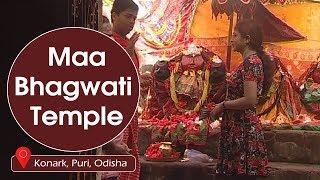 Maa Bhagwati Temple in Konark | A Hindu Temple | Konark, Puri, Odisha | Satya Bhanja
