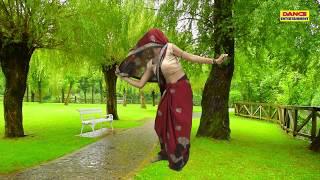 देहाती नाच गीत || बहन पति अनपढ़ मिल गयो || आरती यादव लोकगीत 2019