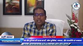 Kaun Banega Crorepati: हॉट सीट पर दिखेंगे इंदौर निगम कमिश्नर | Kaun Banega Crorepati Watch Episodes