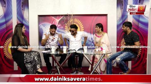 Exclusive : Dilpreet Dhillon ਤੇ Sippy Gill ਦਿਖੇ Funny Mood ਵਿੱਚ Live Interview ਦੌਰਾਨ