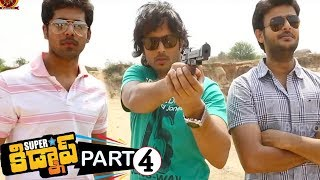 Superstar Kidnap Movie Part 4 - Nandu, Vennela Kishore, Shraddha Das || Bhavani HD Movies