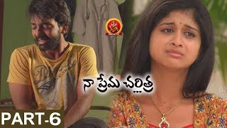 Naa Prema Charitra Telugu Movie Part 6 ||  Maruthi, Mrudhula Bhaskar || Bhavani HD Movies
