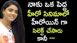 Actres Sumaya Reddy Exclusive Full Interview || Bhavani HD Movies