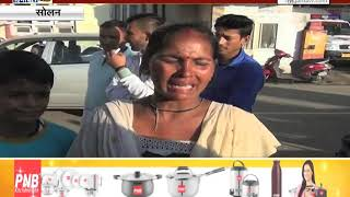 #SOLAN : 'लोकतंत्र' में रहम की भीख मांगते परिवार की भी सुनो सरकार