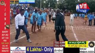 Zonal Level Sports Tournament organized by  Gurukul Vidyalayas