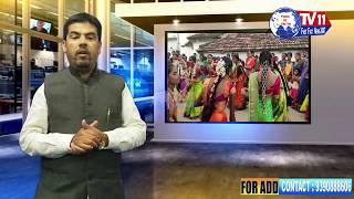 BATHUKAMMA CELEBRATIONS WERE HELD IN MUDHOL MANDAL | NIRMAL | TS