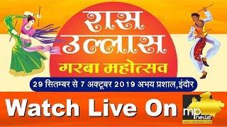 Indore garba live || Ras Ullas Garba || SR Drashan