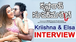 Krishna and Elsa Ghosh Exclusive Interview | Krishna Rao Super Market Movie | Top Telugu TV