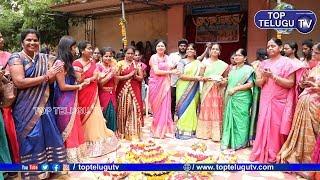 Bathukamma 2019 Celebrations in Kasturaba College || Telangana Bathukamma Festival | Top Telugu TV