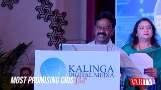 Paul Raj M - GM and Head IT- Purvankara Limited at 10th SIITF 2019