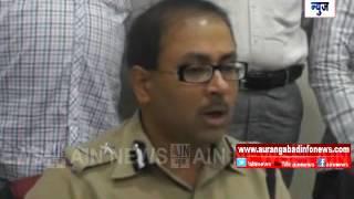 Aurangabad : - औरंगाबाद शहरात वैश्या व्यवसायात वाढ, पोलीस प्रशासनाच दुर्लक्ष