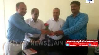 Aurangabad : गंगापुर येथील राजेंद्र सरोवर यांची  ग्राहक कल्याण समितीच्या  तालुका आध्यक्षपदी निवड