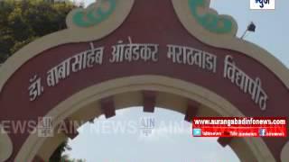 Aurangabad : विद्यापीठात चालू वर्षासाठी एमएससी इलेक्ट्रॉनिक्स या नवीन विषयाला मान्यता