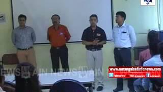 Aurangabad : प्लेसमेंट सेलतर्फे घेण्यात आलेल्या जॉब फेअरला विद्यार्थ्यांचा उत्फूर्त प्रतिसाद