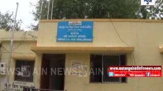 Aurangabad : वीजपुरवठा खंडित केलेल्या थकबाकीदारांची यादीनुसार होणार वीज कनेक्शन तपासणी