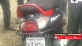 Aurangabad : बस आणि स्कुटीचा अपघात ... महिला ठार