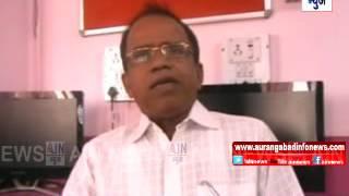 Aurangabad : पुरातत्व विद्या आणि लिबरल आर्टची प्रवेश पूर्व  परीक्षा सुरळीत