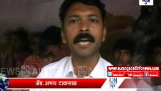 Aurangabad : पहाडसिंगपुरा येथील नागरिकांचे तीन दिवसांपासून उपोषण सूरच .. प्रशासनाचे मात्र दुर्लक्ष