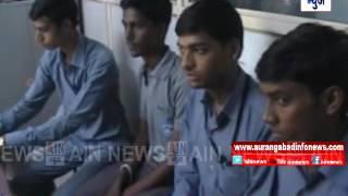 Aurangabad : वाळूज येथील बजाज ऑटोतर्फे प्रशिक्षणार्थी भरतीसाठी मुलाखती...अनेकांना मिळणार रोजगार